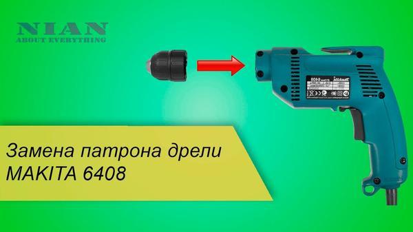 Схема управления шаговым двигателем принтеров